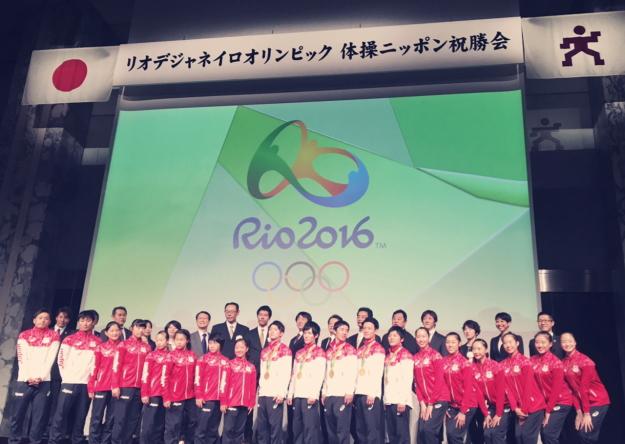 祝勝会2016.2