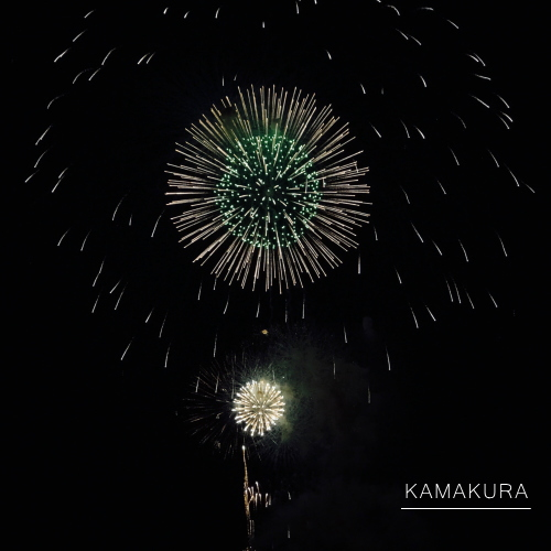 鎌倉花火大会2017.7.30