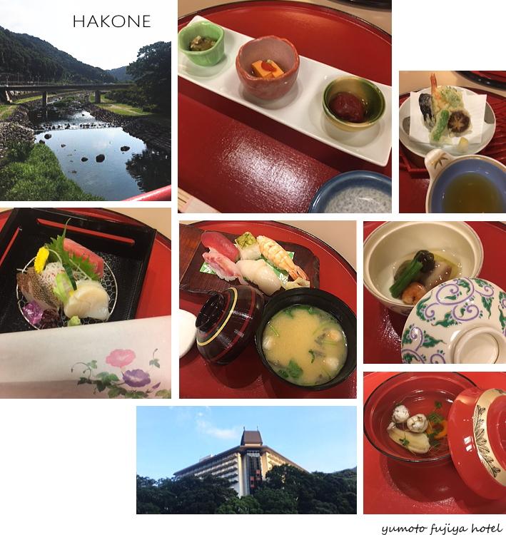 箱根2017.10.15