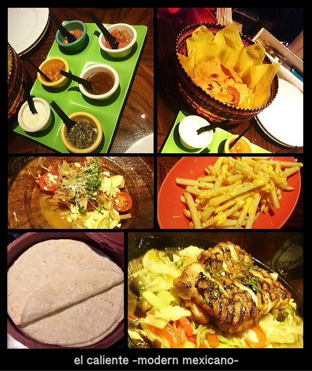 メキシコ料理2016.6.29